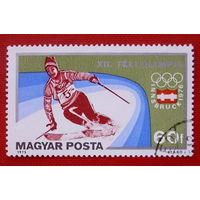 Венгрия. Спорт. ( 1 марка ) 1975 года.