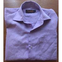 Детская новая светящаяся фиолетово-белая рубашка с большим карманом на груди и двумя полированными пуговицами на запястьях для их регулирования для мальчика от 9 до 14 лет