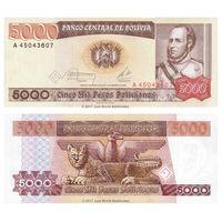 Боливия. 5000 песо боливиано 1984. [UNC]