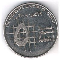 Иордания, 5 пиастров 2008