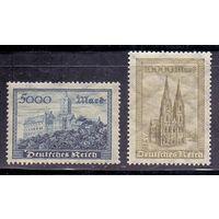 Германия Стандарт  Архитектура (**) 1923 г