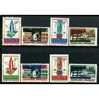 Руанда - 1965г. - Национальный университет Руанды - полная серия, MNH [Mi 89-96] - 8 марок