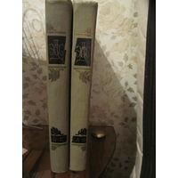Краткая энциклопедия домашнего хозяйства в 2 томах