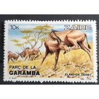 Почтовая марка 1984 Garamba National Park - Конго
