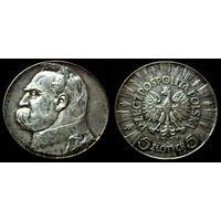5 злотых 1936 Пилсудский превосходное коллекционное состояние, штемпельный блеск, патина