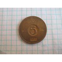 Швеция 5 эре 1969г.