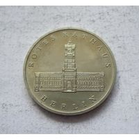 Германия - ГДР 5 марок 1987 750 лет Берлину – Красная Ратуша