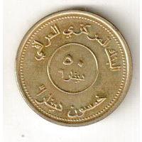 Ирак 50 динар 2004