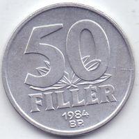 Венгрия, 50 филлеров 1984 года.