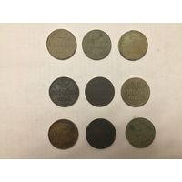 Монеты Николая и Александра