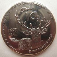 Курдистан 10 динар 2003 г.