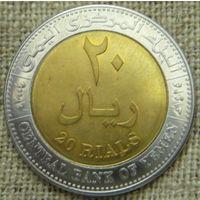 20 риалов 2004 Йемен