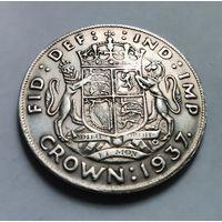 Великобритания 1 крона 1937 год