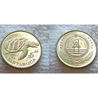 G Кабо-Верде 1 эскудо 1994 г. Щитоногая черепаха тартаруга