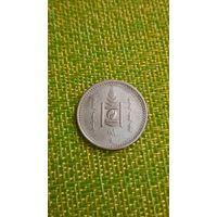 Монголия 20 менге 1925 г ( серебро )