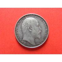 1 шиллинг 1906 года