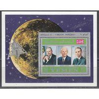 Космонавты. Арт:47