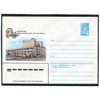 ХМК 1981. Йошкар-Ола. Дворец культуры
