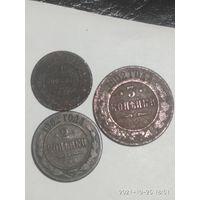 Лот не частых монет 1902 года СПБ. СМОТРИТЕ другие мои лоты