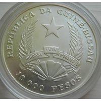 30. Гвинея-Биссау 10 000 песо 1991 год, серебро*