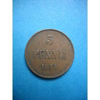 РИ 5 пенни 1916 г.