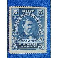 Гондурас 1907 г. Известные люди.