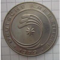 Медали, Жетоны, Подвесы. По вашей цене.в .9-98