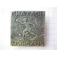 Биатлон Минск-76