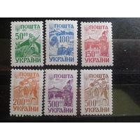 Украина 1993 2-й стандарт** полная серия