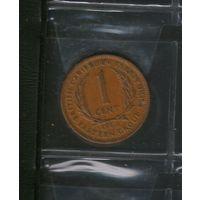 1 цент 1964 Восточные Карибы. Возможен обмен