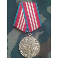 Медаль За безупречную службу 10 лет ВВ СССР