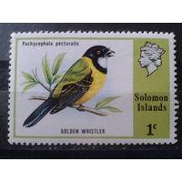 Соломоновы о-ва 1975 колония Англии Птица*