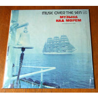 Music Over The Sea LP, 1984
