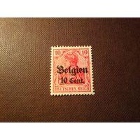 Германия 1914 г.Германская почта в Бельгии. Надпечатка.