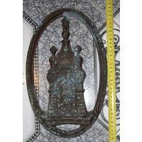 """Панно селюмин """"Гомель  часовня 19 век""""."""