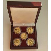 Беларусь олимпийская, 50 рублей, 1996-1998, подарочный набор из 5 золотых монет в деревянном футляре