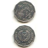Кипр 1/2 цента 1983 г. KM#52 (Цикламен, Растения)