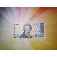 Хорватия 5000 динар 1992г