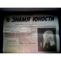 Переворот 1991г. Августовские газеты. 6 шт.