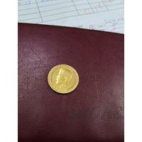 10 рублей 1899 АГ быстрый аукцион!