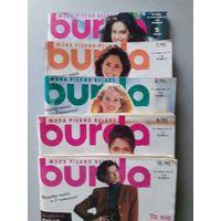 Бурда Burda 1995 год номера: 5, 7, 8, 9, 10