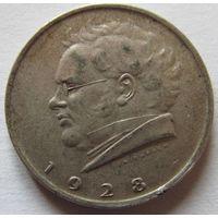 Австрия 2 шиллинга 1928