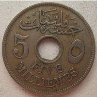 Египет 5 миллим 1917 г. (gl)