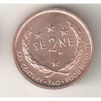 Самоа 2 сене 2000