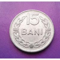 15 бани 1960 Румыния #02