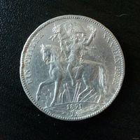 Победный талер 1871 Саксония