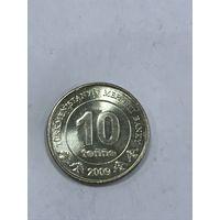 10 тенге, 2009 г., Туркменистан