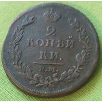 2 копейки 1811. Е.М. НМ. Распродажа коллекции.