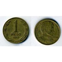 Чили 1 песо 1978г.  распродажа