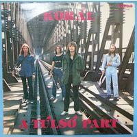 LP Koral - A Tulso Part (1982)